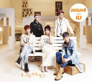 High-4-and-IU